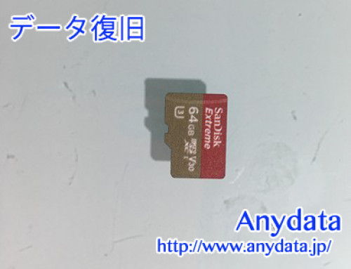 Sandisk MicroSDカード 64gb(Model NO:SDSQXA2-064G-GN6MA)