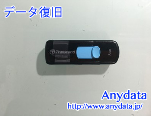 Trancend USBメモリー 8gb(Model NO:TS8GJF500)