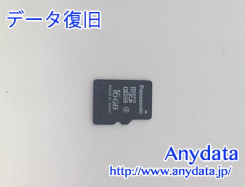 Panasonic MicroSD 16gb(Model NO:RP-SMGA16GJK)