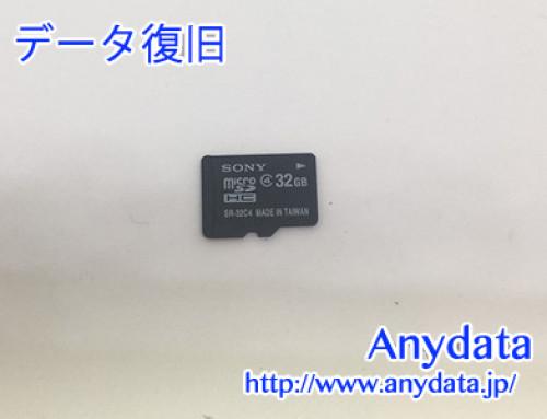 SONY MicroSDカード 32gb(Model NO:sr-32c4)