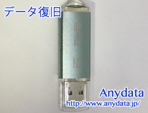 SP USBメモリー 16gb(Model NO:SP016GBUF3M01V1B)