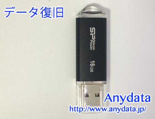 SP USBメモリー 16gb(Model NO:SP032GBUF2U02V1K)