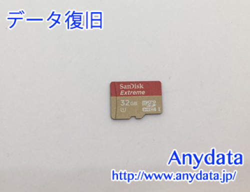 Sandisk MicroSDカード 32gb(Model NO:SDSQXNE-032G-GN6MA)