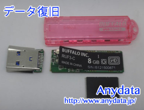 Buffalo USBメモリー 8gb(Model NO: RUF3-C8GA-PK)