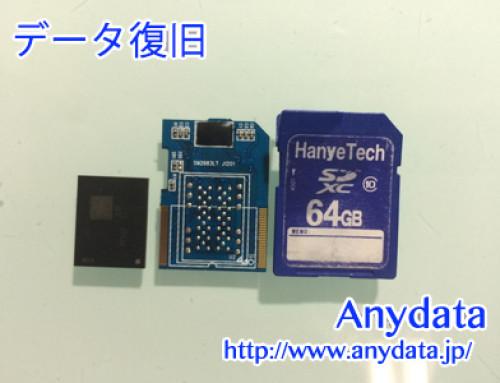 HanyeTech SDカード 64GB(Model NO:不明)