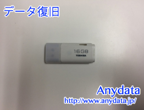 TOSHIBA USBメモリー 16GB(Model NO:UHYBS-016GH)