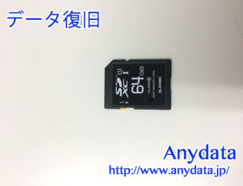 ELSONIC SDカード 16GB(Model NO:不明)