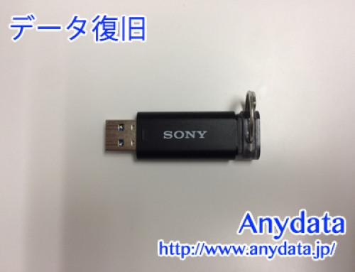SONY USBメモリー 32GB(Model NO:USM32P/B)