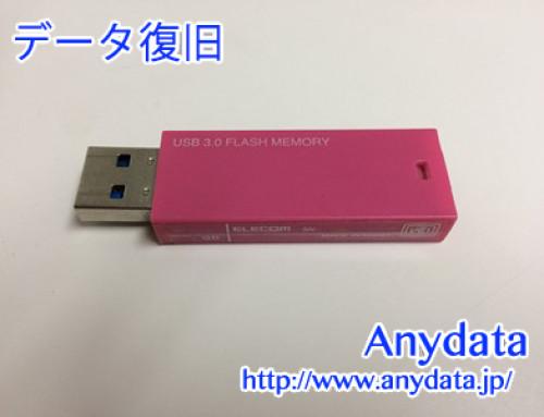 ELECOM USBメモリー 4gb(Model NO:MF-MSU2B16GPN)