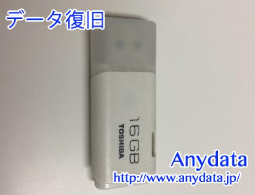 TOSHIBA USBメモリー 16gb(Model NO:TOU016G)