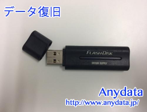 SANWA SUPPLY USBメモリー 512mb(Model NO:不明)