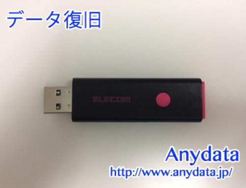 ELECOM USBメモリー 16gb(Model NO:MF-PSU316GPN)