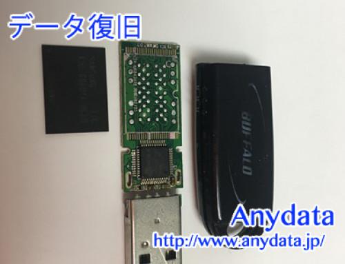 BUFFALO USBメモリー 32gb(Model NO:MB-RUF2-32GB)