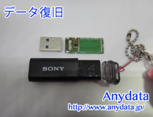SONY USBメモリー 4GB(Model NO:USM16GU)