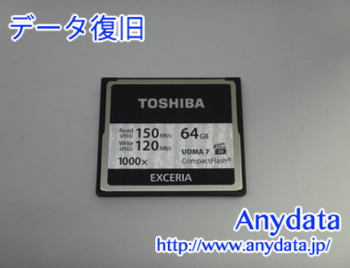 TOSHIBA CFカード 64GB(Model NO:CF-EZ064)