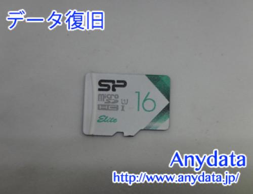 Silicon Power MicroSD 16GB(Model NO:S5016GBSTHBU1V21AB)