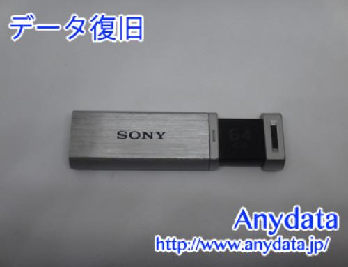 SONY USBメモリー 64GB(Model NO:USM64GQ)