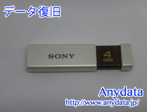 SONY USBメモリー 4GB(Model NO:USM4GU)