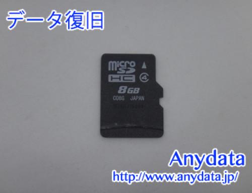 メーカ不明 MicroSDカード 8GB(Model NO:不明)