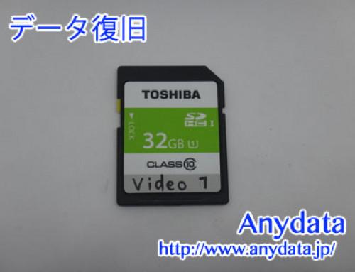 TOSHIBA SDメモリカード 32GB(Model NO:SDAR40N32G)