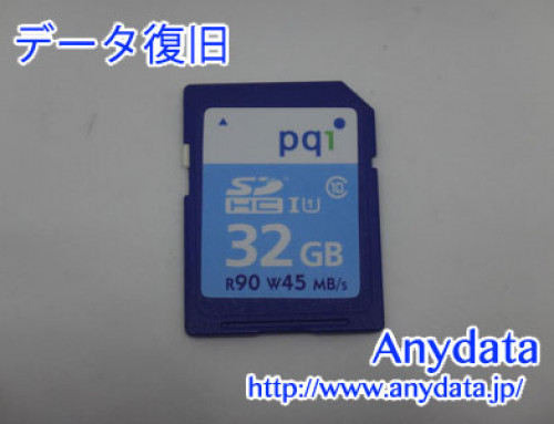PQI SDメモリカード 32GB(Model NO:SD10U11-32)