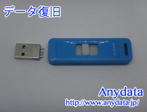 ELECOM USBメモリー 8GB(Model NO:MF-LSU208GBU)