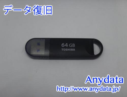 TOSHIBA USBメモリー 64GB(Model NO:TNU-B064GK)