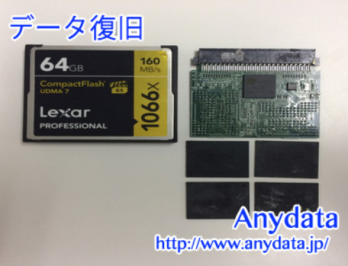 Lexer CFカード 64GB(Model NO:LCF64GCRBNA1066)