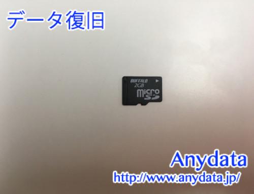 Buffalo MicroSd 2GB(Model NO:RMSD-BS2GC2SA)