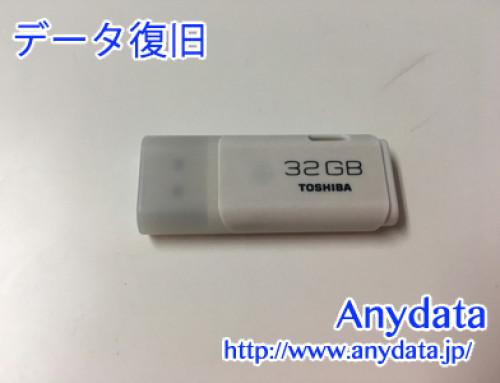 TOSHIBA USBメモリー 32GB(Model NO:UHYBS-032G)