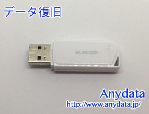 ELECOM USBメモリー 16GB(Model NO:MF-HMU216GWH)