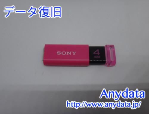 SONY USBメモリー 4GB(Model NO:USM4GUP)