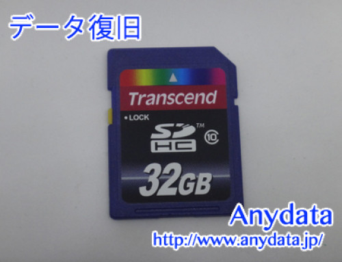 Transcend SDメモリーカード 32GB(Model NO:TS32GSDHC10-5P)