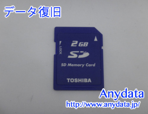 TOSHIBA SDメモリーカード 2GB(Model NO:SD-C02GTR)