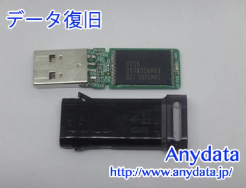 SONY USBメモリー 4GB(Model NO:USM4GUB)
