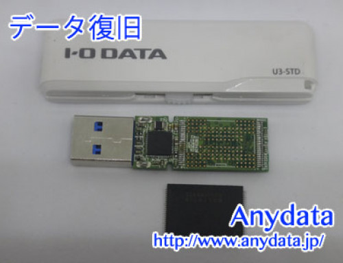 IODATA USBメモリー 8GB(Model NO:U3-STD8G/W)