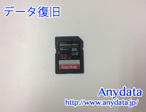 Sandisk SDメモリーカード 32GB(Model NO:SDSDXXG-032G-GN4IN)