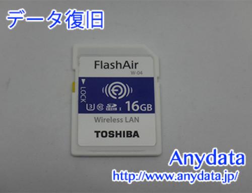 TOSHIBA SDカード 16GB(Model NO:SD-UWA016G)