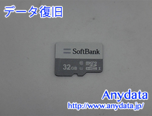 Softbank MicroSD 32GB(Model NO: SB-SD13-32GMC)