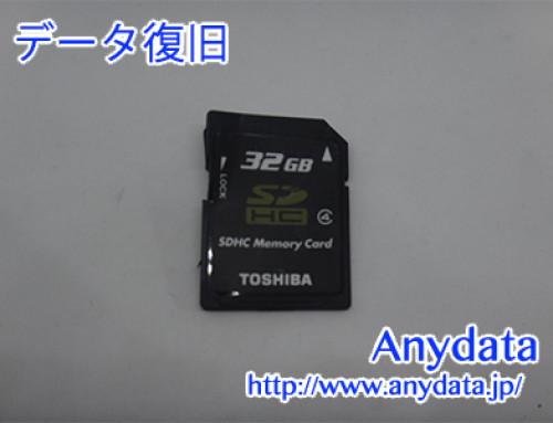 TOSHIBA SDメモリーカード 32GB(Model NO:SD-L032G4)