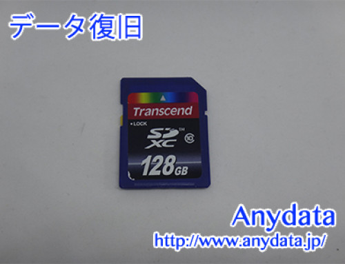 Transcend SDメモリーカード 128GB(Model NO:TS128GSDXC10)