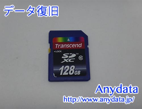 Transcend SDメモリーカード 128GB(Model NO:TS128GSDXC10)