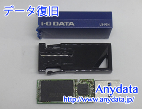 IODATA USBメモリー 64GB(Model NO:U3-PSH64G/B)