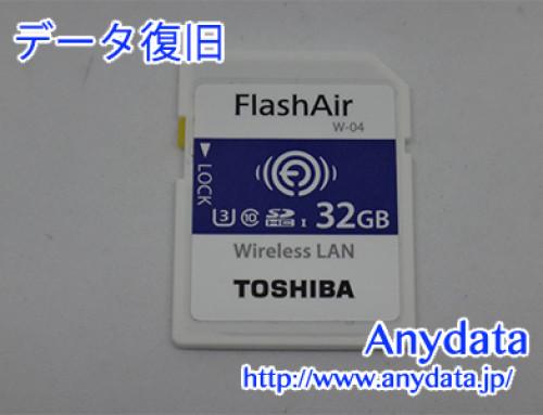 TOSHIBA SDメモリーカード 32GB(Model NO:SD-UWA032G)