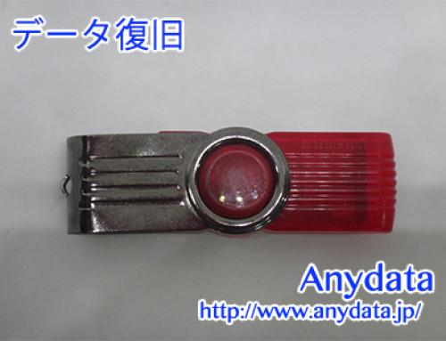 Kingston USBメモリー 8GB(Model NO:DT101G2/8GBZ)