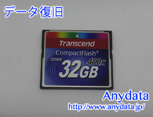 Transcend CFカード 32GB(Model NO:TS32GCF400)