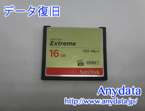 Sandisk CFメモリカード 16GB(Model NO:SDCFXS-016G-EPK)