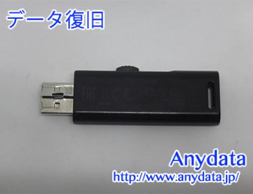 SONY USBメモリー 16GB(Model NO:USM16GR-B)
