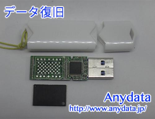 Buffalo USBメモリー 16GB(Model NO:RUF3-YUF16GA-WH)