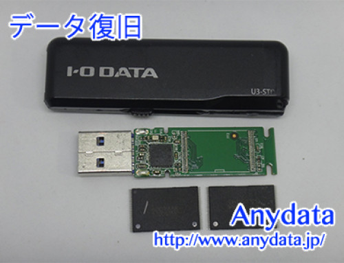 I・ODATA USBメモリー 8GB(Model NO:U3-STD8G/K)